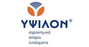 agro-help-logo